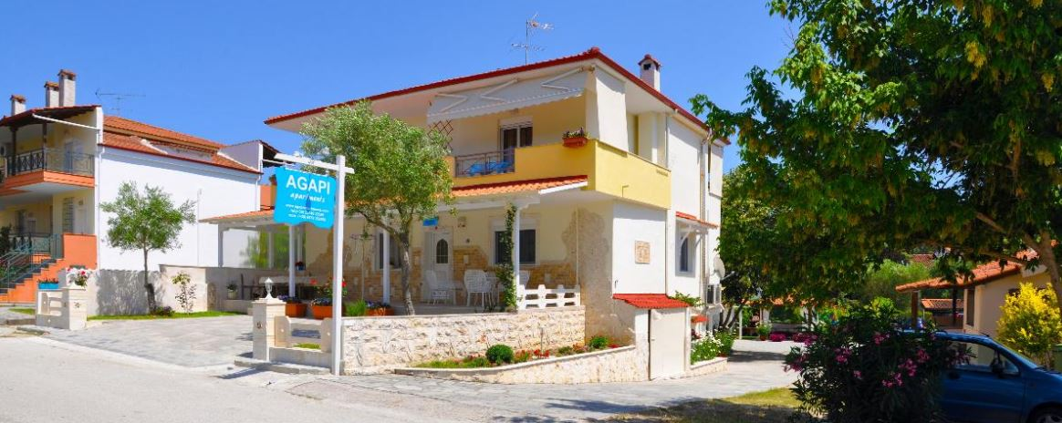 Contact «AGAPI» Apartments