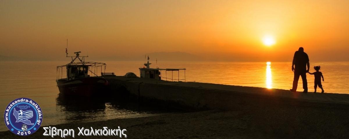 siviri-sunset-nikon2012_10669_stitch_1000x400-logo_1200x480